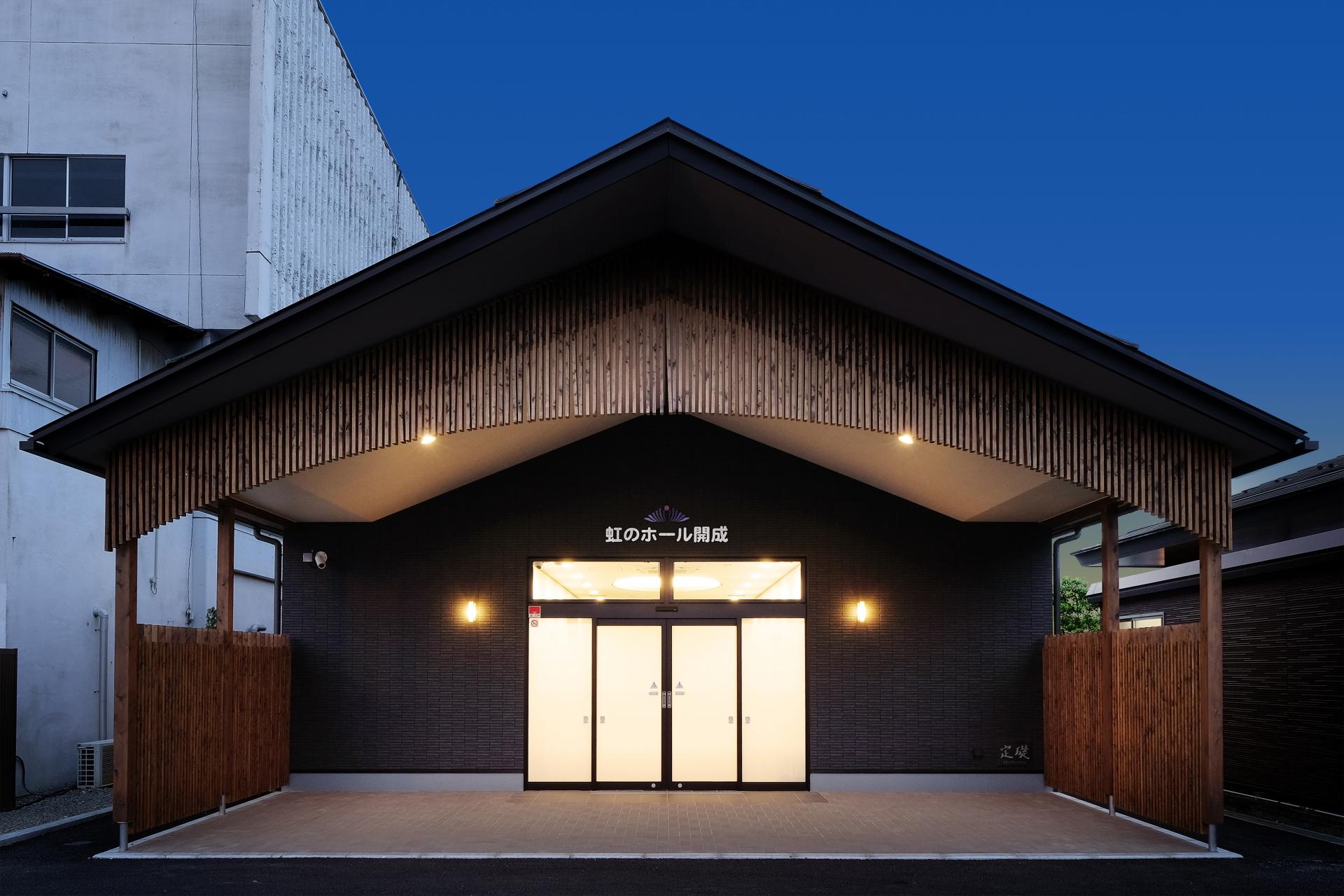 虹のホール開成 小ホール新築工事(開成町)