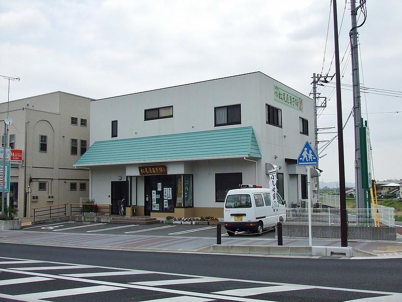 松尾屋菓子舗新築工事(南足柄市)