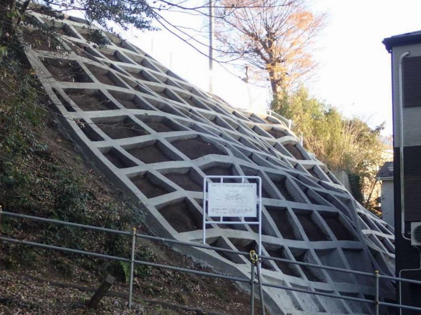 H29急傾斜地崩壊対策工事