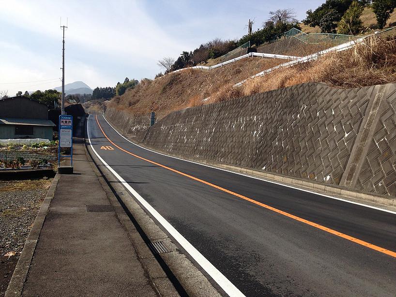 H25矢倉沢道路舗装工事(南足柄市)
