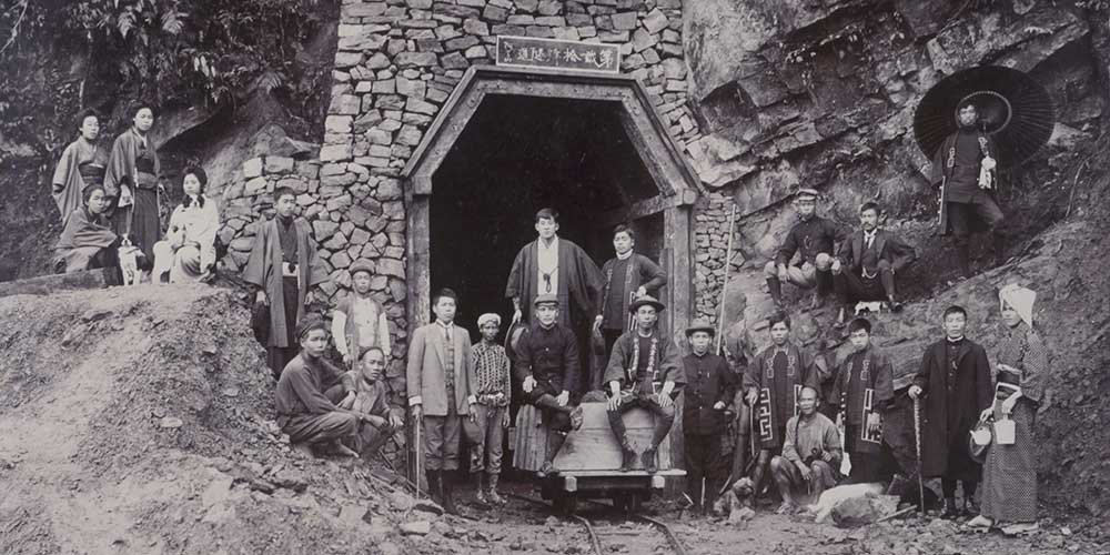 台湾総督府阿里山軽便鉄道工事(明治39~41年)
