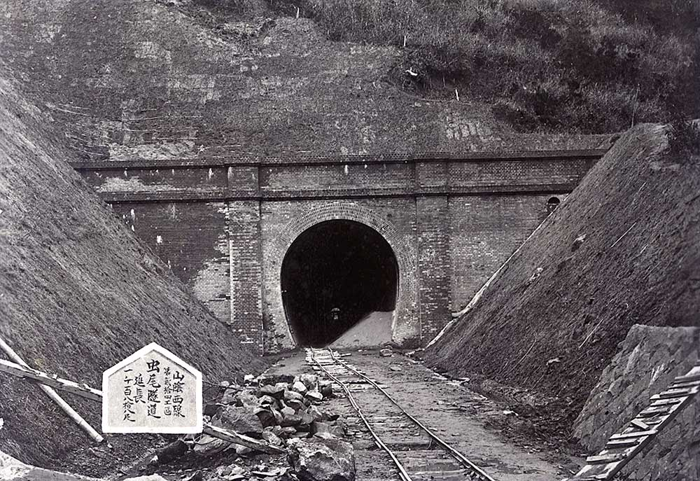 鉄道院山陰西線(明治43~44年)